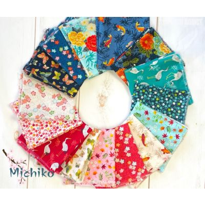 Makower - Michiko - Fat Quarter Bundle - 15 Fabrics
