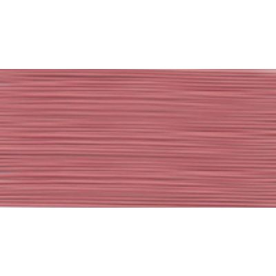 Gutermann Quilting Thread: 200m 2635