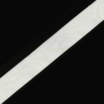Cream Blanket Binding 75mm wide
