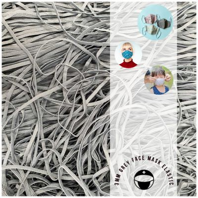 REMNANT - 20m Face Mask Elastic - 3mm Wide - Steel Grey - 20m in total