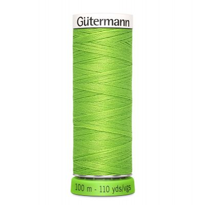 Gutermann Recycled Polyester Sew-All Thread - 100m General Purpose Sewing Thread - Colour 336