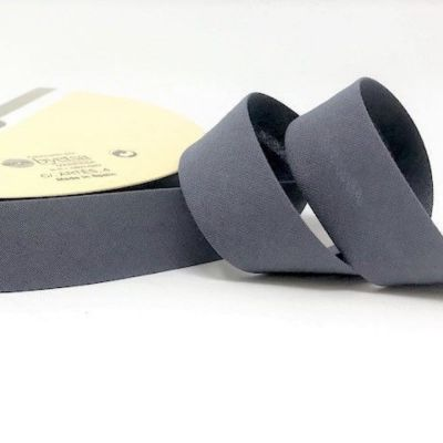 Plain Stretch Cotton Jersey Bias Binding - 18mm Wide - Dark Grey