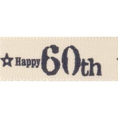 Berisfords 15mm Special Birthday 60th Ribbon 4m Reel