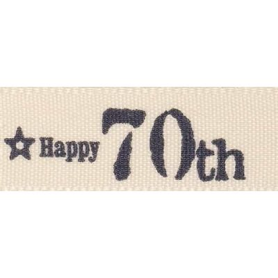 Berisfords 15mm Special Birthday 70th Ribbon 4m Reel