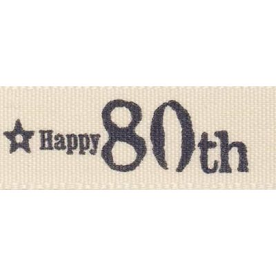 Berisfords 15mm Special Birthday 80th Ribbon 4m Reel
