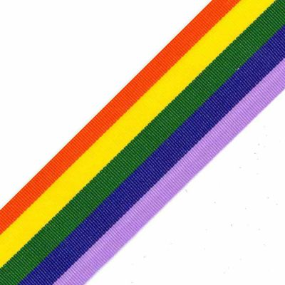 Rainbow Grosgrain Ribbon 35mm