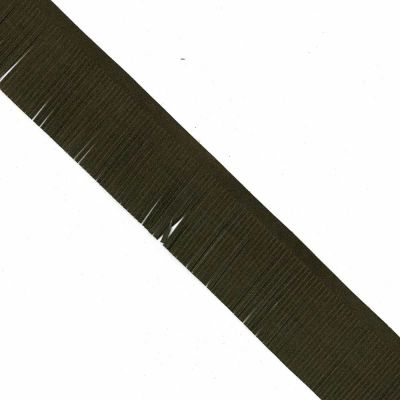 Suede Fringe Trim 50mm Grey