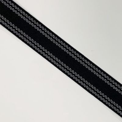 Washable Petersham Ribbon - 38mm Black