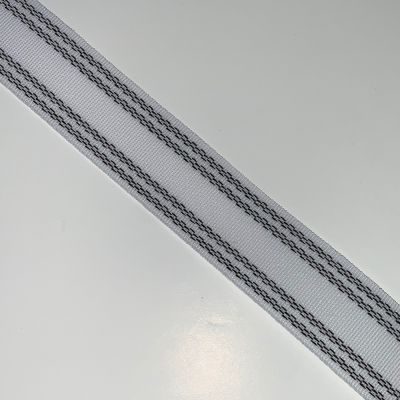 Washable Petersham Ribbon - 38mm White