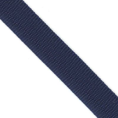 Polypropylene Webbing Navy 38mm
