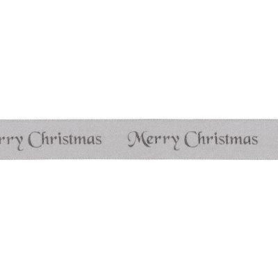 Berisfords Merry Christmas Ribbon - 10mm Wide - Silver