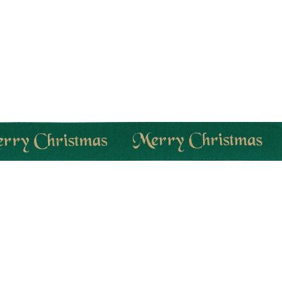 Berisfords Merry Christmas Ribbon - 10mm Wide - Hunter Green
