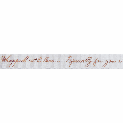 Berisfords Ribbon - Sparkle With Love - 16mm Wide - White / Rose Gold