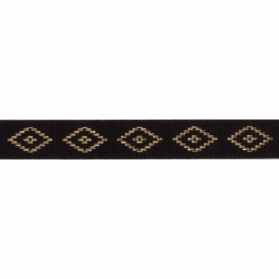Berisfords Essentials Metallic Diamond Christmas Ribbon - 15mm Wide - Black