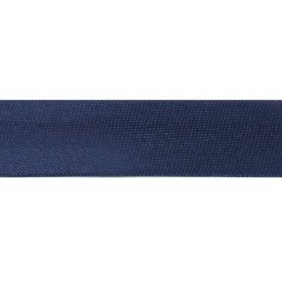 15mm Satin Bias Binding Navy