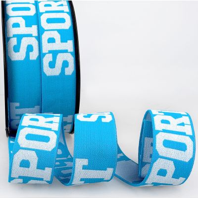 Woven Ribbon Elastic With SPORT Text - 32mm Wide - Turquoise/White