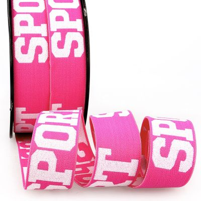 Woven Ribbon Elastic With SPORT Text - 32mm Wide - Pink/White