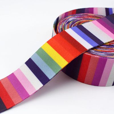 Multicoloured Striped Webbing - 38mm Wide