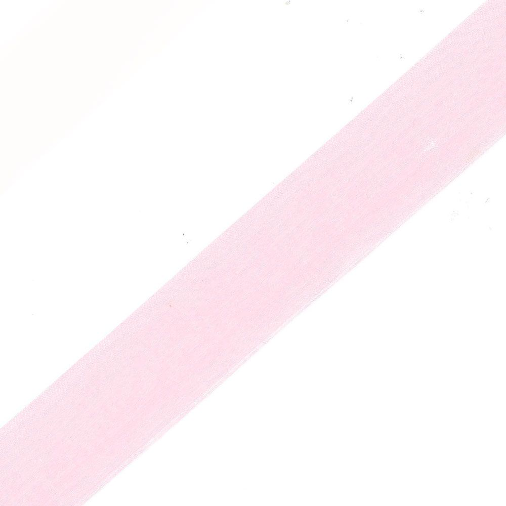 Satin Blanket Binding 75mm - Pink