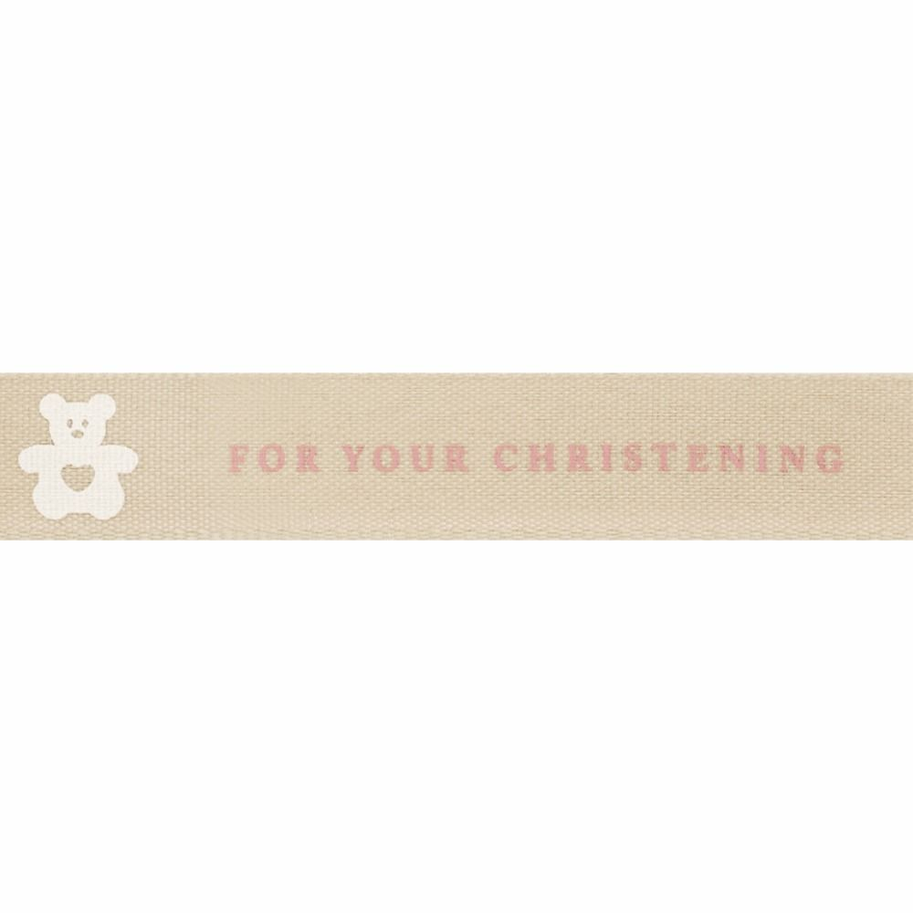 Berisfords 15mm For Your Christening Pink Ribbon 4m Reel