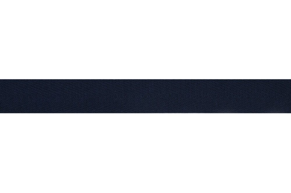 Cotton Herringbone Webbing Tape - 20mm Wide - Navy