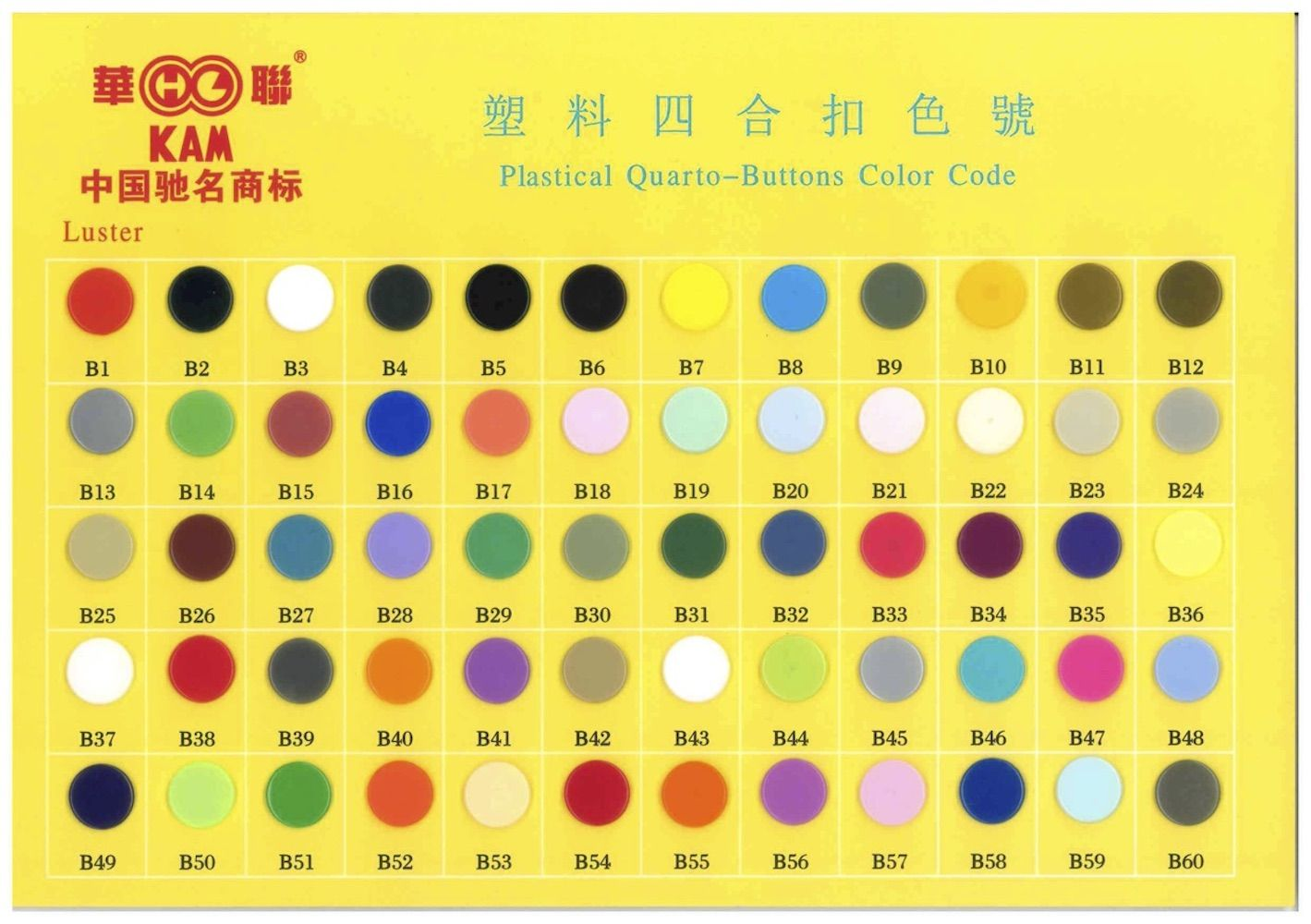 KAM Snap Colour Chart - All 60 Gloss Colours On One Card